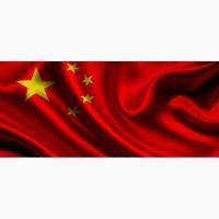 Виза в Китай в Днепре