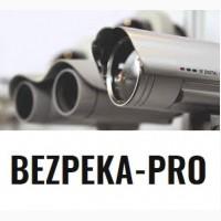 Bezpeka-Pro. Встановити Відеоспостереження Київ, Монтаж відеоспостереження