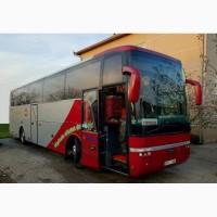 Прокат автобусів Львів, Замовити автобус у Львові, Міжнародні перевезення зі Львова