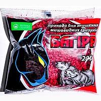 Багира приманка отрава зерновая от крыс и мышей, бромадиолон, 1 кг