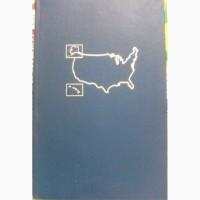 Продам словарь-справочник. Соединенные Штаты Америки