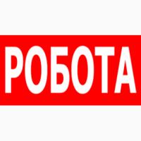Вакансії для слюсарів в Польщі. Легальне працевлаштування. Травень 2019