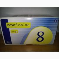 Иглы инсулиновые Новофайн 8мм - Novofine 30G