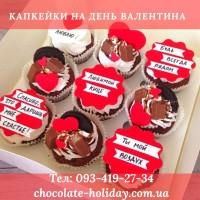 Заказать капкейки в Киеве. Тортики на Ваши праздники, а также любимые десерты для семейных