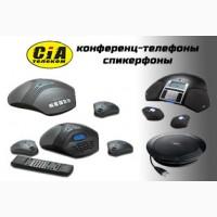 Конференц-телефоны, спикерфоны: Konftel, Jabra, Snom, Plantronics