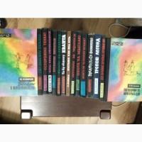 Продам книги из серии Эврика