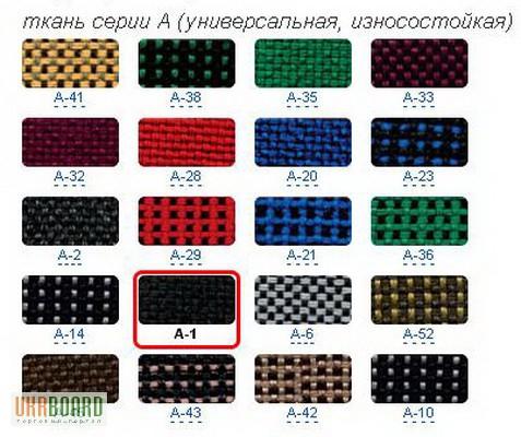 Фото 4. Купить офисный стул Киев, офисные стулья Киев
