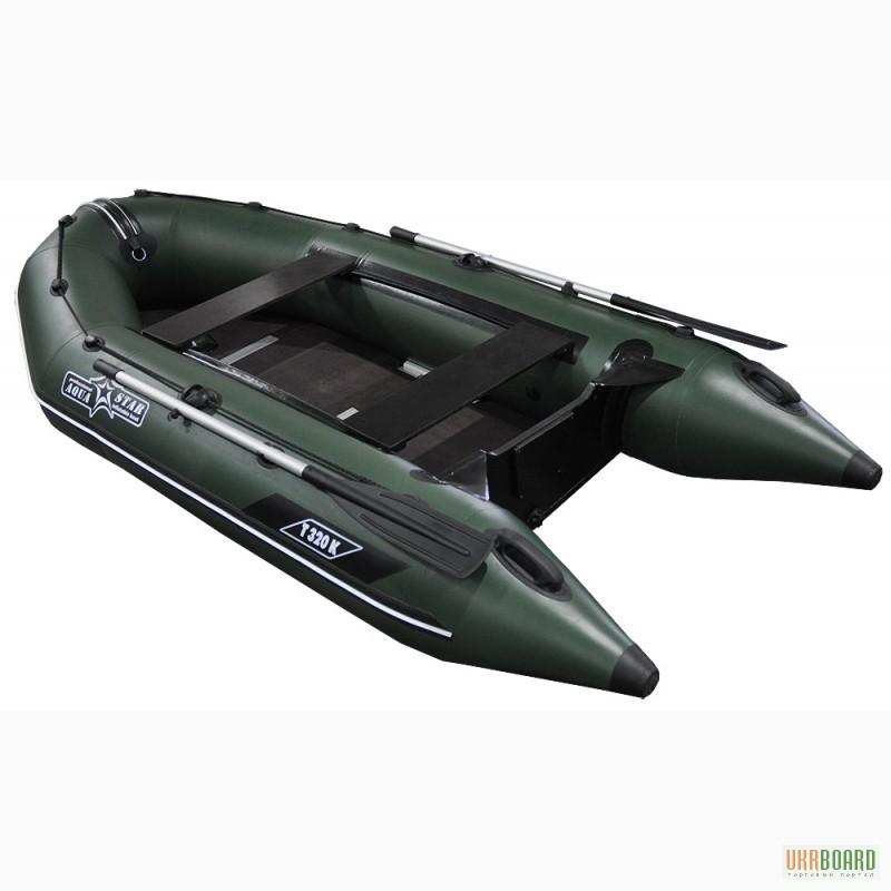 купить лодку аквастар бу