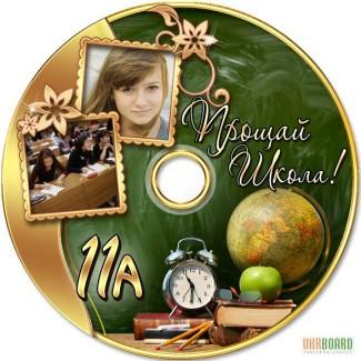 Печать на CD/DVD дисках в Донецке
