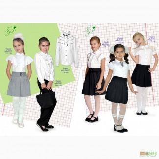 Школьная форма Керченской Швейной фабрики