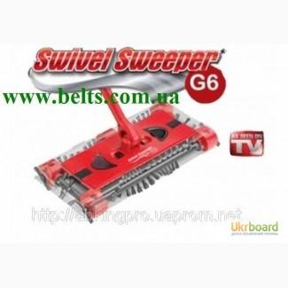 Электрический веник Свивел Свиппер Ж 6 (Swivel Sweeper G6) Цена