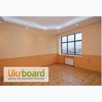 Выгодная цена ремонта квартиры под ключ, частичного ремонта. Качественно и по ...