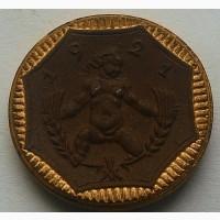 Германия 5 марок 1921 год ОТЛИЧНЫЙ СОХРАН!!!!! КЕРАМИКА