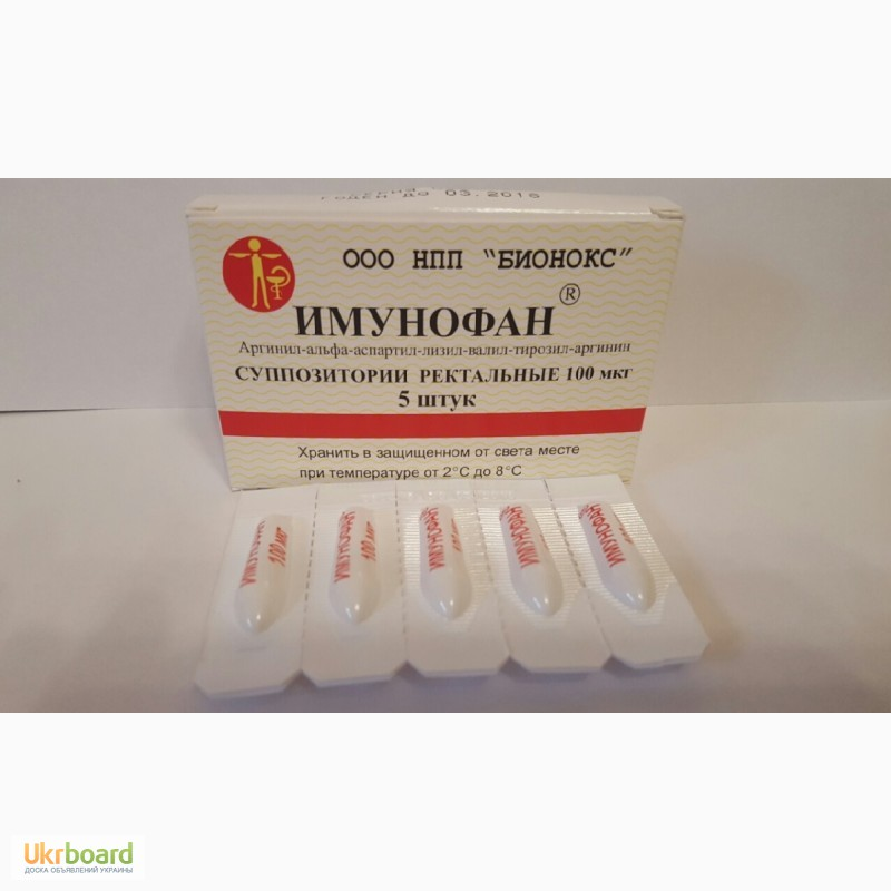 Уколы имунофан беременным отзывы 18