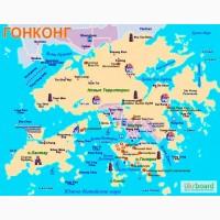 Карго-доставка грузов из Гонконга в Украину