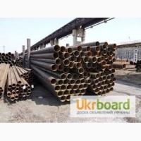 Продам трубы бесшовные стальные ф325 8, 10, 12 ст20