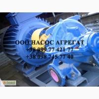 Насос Д320-50 купить насос Д 320-50 для воды горизонтальный насос Д 320-50 продам