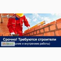 Строители в Польшу