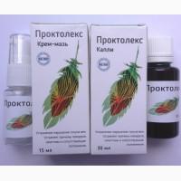 Купить Проктолекс - комплекс от геморроя оптом от 50 шт