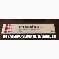 Этрексин (Изотрексин)- Etrexin (Изотрексин) гель 2% + 0, 05%, 30 г