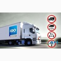Навигация IGO для грузовика. Прошивка GPS навигации для грузовиков. Удаленно