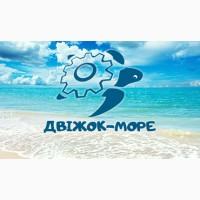 Дитячий табір Двіжок - Море
