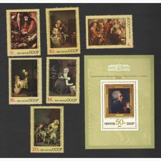 Продам марки СССР 1974 г. Зарубежная живопись в музеях СССР +блок (4301-4307)