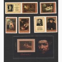 Продам марки СССР 1976г. 370 лет со дня рождения Рембрандта с купонами + П/Б в клемпташе
