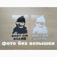 Наклейка Ребенок в машинеBaby on board Чёрная, Белая светоотражающая
