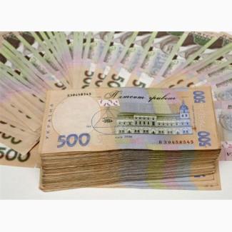 Деньги от частного инвестора без трудоустройства, Киев