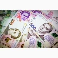 Оформить быстрый кредит на любые цели
