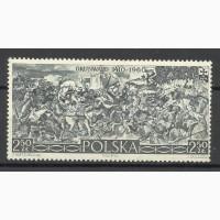 Продам марки Польша (Грюнвальд)