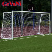 Сітки для футбольних воріт «Економ»