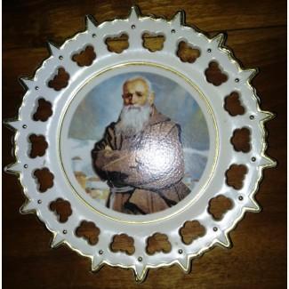 Декоративная тарелка Старец б/у