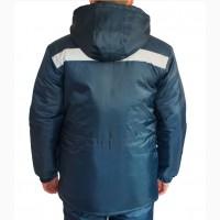 Рабочая утепленная куртка Эксперт темно-синяя