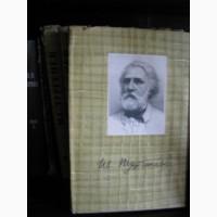 ПСС И.С.Тургенева в 10 томах, ВСЕ в наличии