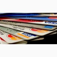 Круглосуточная выдача кредитов до 10000 грн онлайн на любую банковскую карту