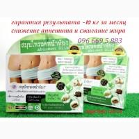 Капсулы для похудения Абдомен Слим