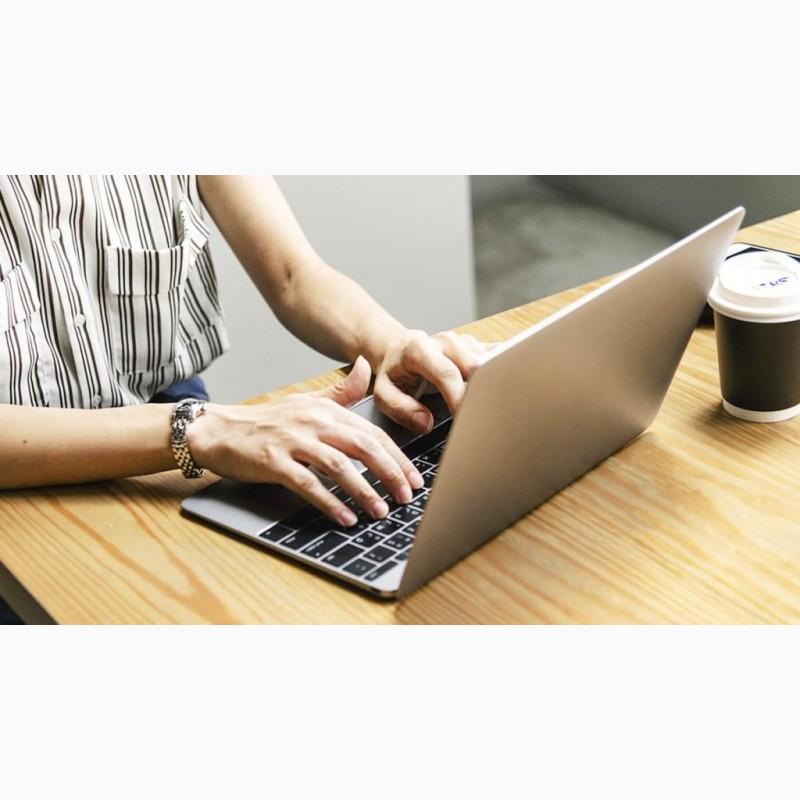 Удалённая работа в интернете вакансии одесса блоги о фриланс сайтах