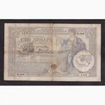 100 динаров 1929г. надп. (438) НЬ. 0446. Итальянская оккупация Черногории