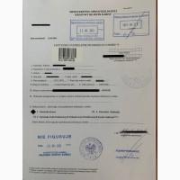 Довідка про несудимість в Польщі Cправка о несудимости в Польше