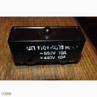 Микропереключатели МП 1101