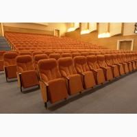 Кресла для театров, кинозалов, конференц-залов