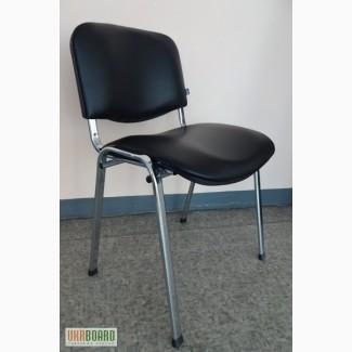 Офисные стулья Изо хром