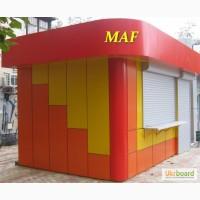 MAF - производственно торговая компания