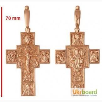 Позолоченные крестики