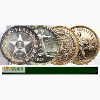Скупка серебряных монет 5 рублей без года выпуска