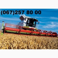 Продажа комбайнов Claas Lexion, John-Deere, New Holland, Case