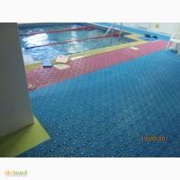 Модульное напольное антискользящее покрытие для бассейнов