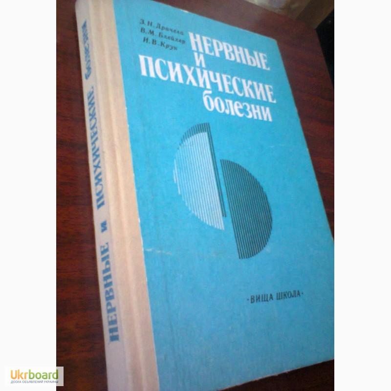 Справочник по диетологии Под ред А А Покровского, М А
